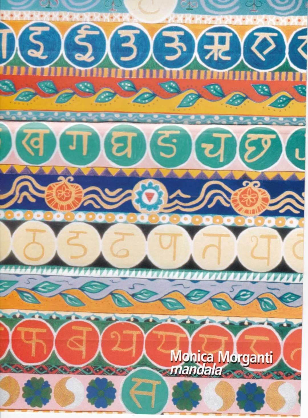 Maggio 2006: Mandala E… mozioni – Roma
